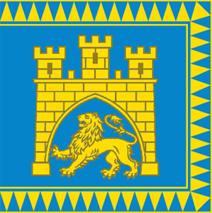 Flag of L'viv, Ukraine.