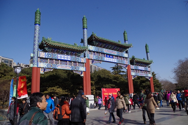 Changdian Temple - Gate